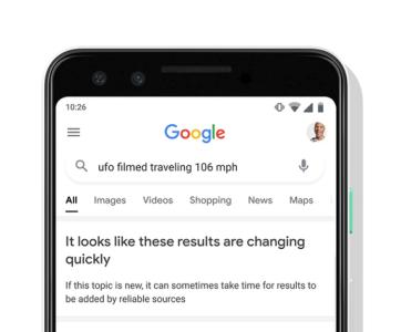 Изменения в поиске Google