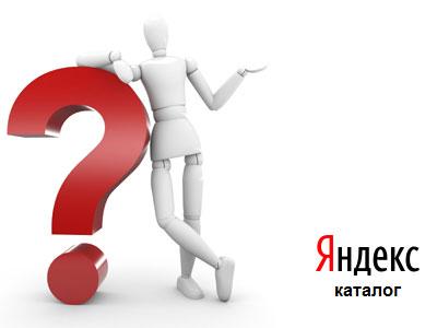 Процедура регистрации в Яндекс и DMOZ