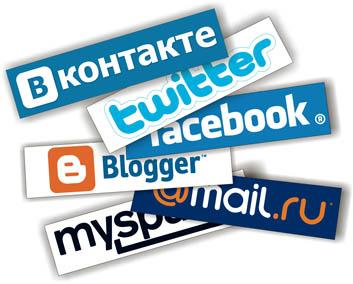 Соцсети – плацдарм для продвижения сайтов